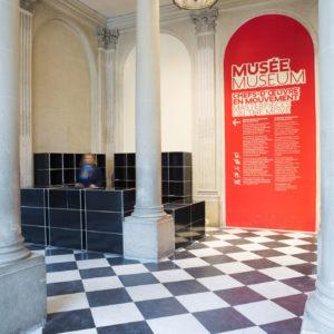 USM équipe le vestiaire du Musée Rodin | Paris, Fr